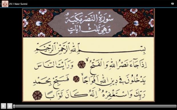 Kur'an Öğreniyorum Ekran Görüntüsü